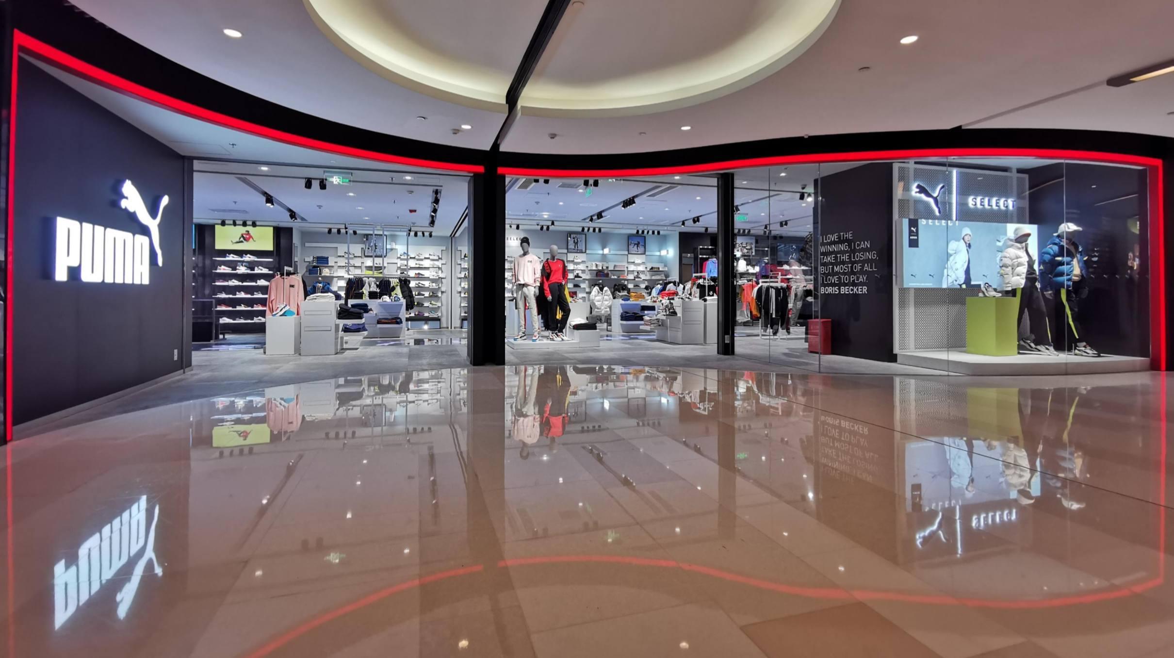 Shanghai Flagship Store